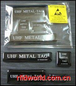 UHF金属标签
