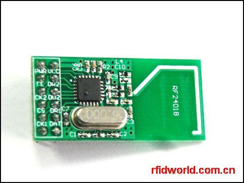 2.4G无线模块,NRF2401模块