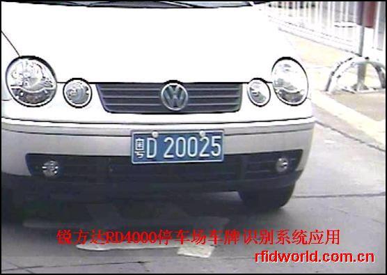 车牌号码自动识别RD4000-7