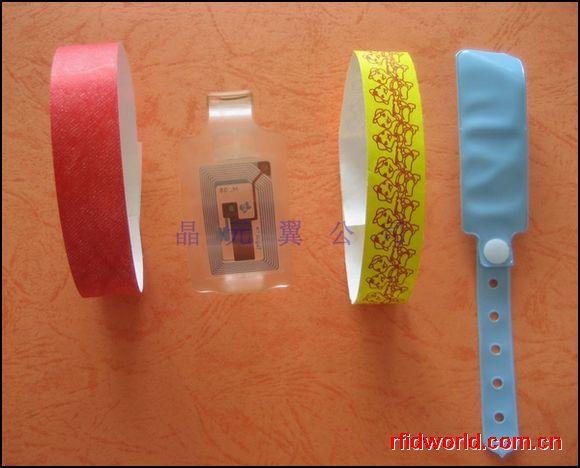 智能胶带手环