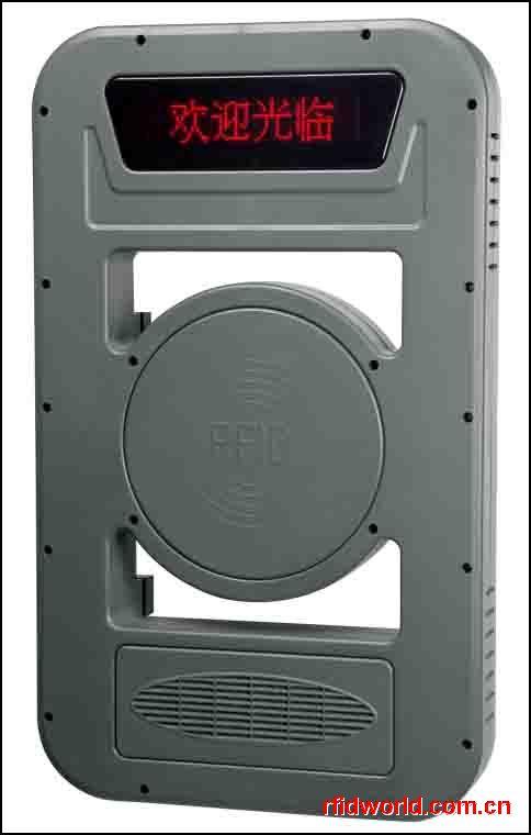APE-EM150中距离读卡器