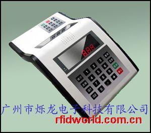 无线消费机500CW(台式)