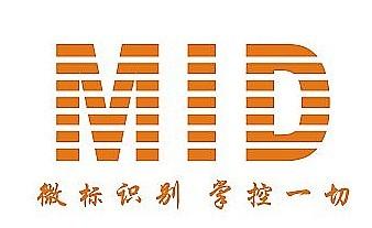 重庆微标科技有限公司