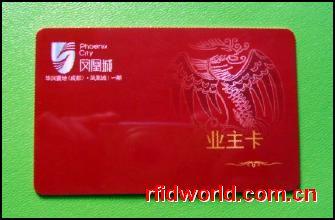 复合卡/双频卡(6C+S50)